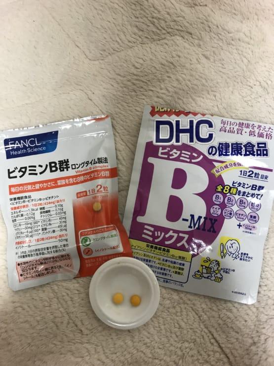 ビタミンB2_DHCとファンケル