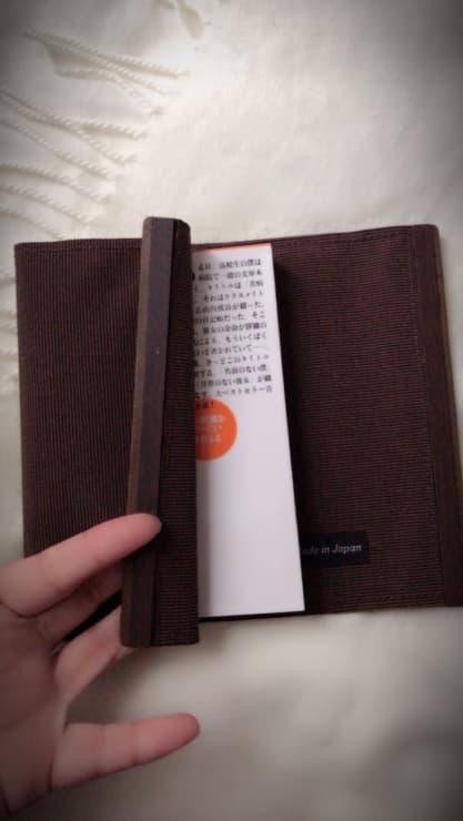 マグネット式ブックカバー