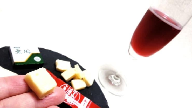 ゴーダチーズとスパークリングワイン