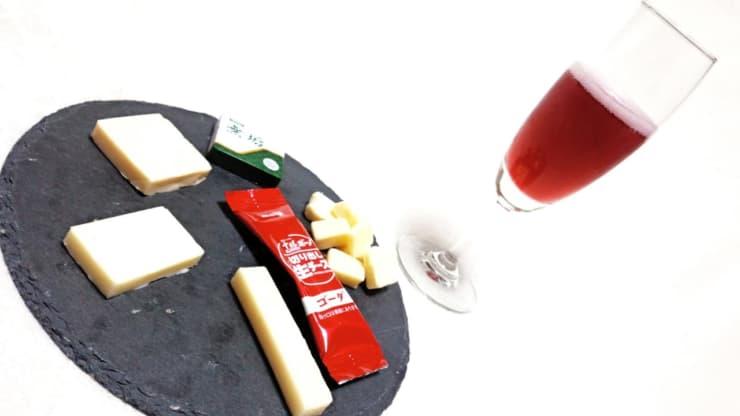 ゴーダチーズ4種とスパークリングワイン