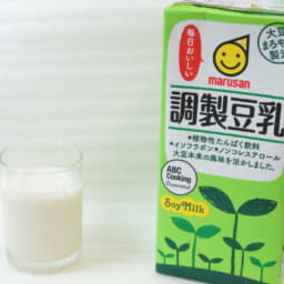 豆乳グラス