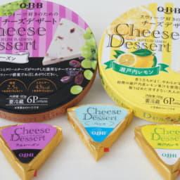6Pチーズアップ