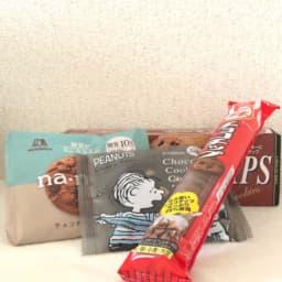 チョコとクッキーのいいとこどりお菓子!チョコチップクッキーおすすめランキングTOP8